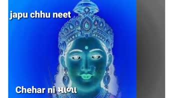 👣 જય ચેહર માં 🙏 - MR Mahavár Raj 2000 2 54 M MR Mahavir Raj 7201002954 Mahavis Ra 7201002954 - ShareChat