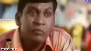 காமெடி ஸ்டேட்டஸ் - MOKKA JOKES silor viow - ShareChat