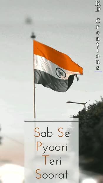 💐मेरा भारत महान - ShareChat