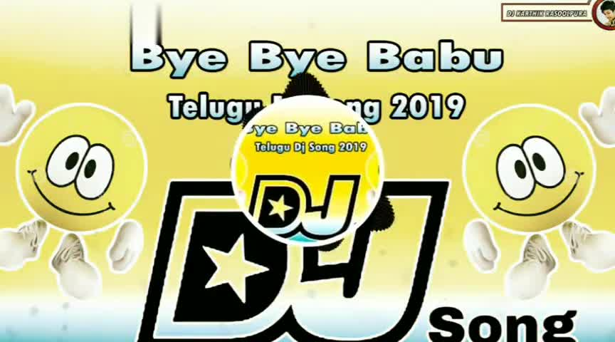 కడపలో వైసిపి శంఖారావం - DJ KARTHIKEASOOLPURS Download from Bye ve Babu 2019 Telubyo Tu Dj Song Song DU KARTHIKEASOOLPURE Download from Bye Bye Babu Welling a C 2009 ye Bye Bad Telugu Di Song 2019 Song - ShareChat