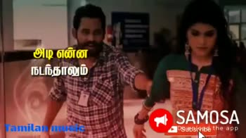 funny song download tamil