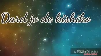 💔😥😥sad song😥😥💔 - subscribe by PowerDirector mera ye kasher he by Power Director - ShareChat