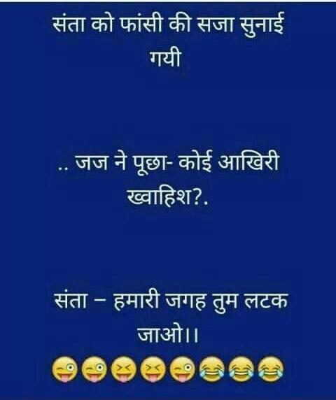 हंसी का पिटारा - ShareChat