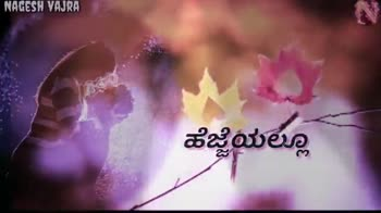 love - NAGESH VAJRA NAGESH VAJRA thank you for watching - ShareChat