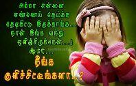 👘வண்ண வண்ண ஆடைகள்👗 - ShareChat