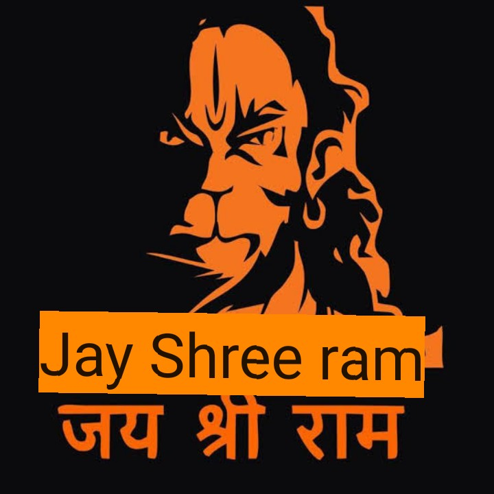 🐒হনুমান - Jay Shree ram जय श्री राम - ShareChat