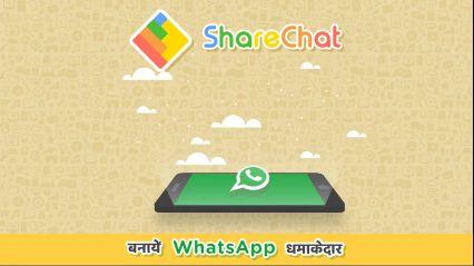 sad song 😥😥😥 - @ Muksmedia YouTube Subscribe ! ! ShareChat GIF बनाये WhatsApp धमाकेदार - ShareChat