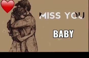 💑 கணவன் - மனைவி - MISS YOU BABY MISS YOU BABY - ShareChat