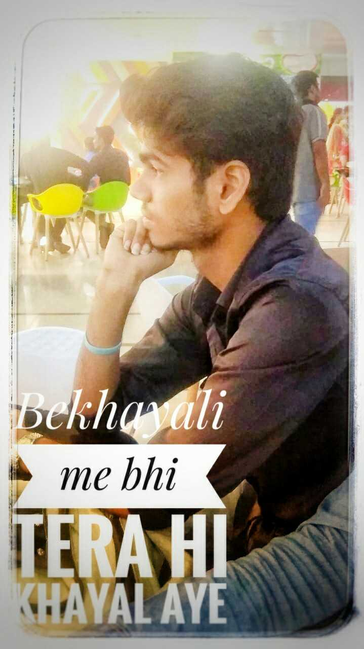 💞feeling missing💞😔👈 - bokhavali me bhi TERA HI KHAYAL AYE - ShareChat