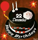 🎂 जन्मदिन 🎂 - 22 December God Bless you Hapy Birt thday - ShareChat