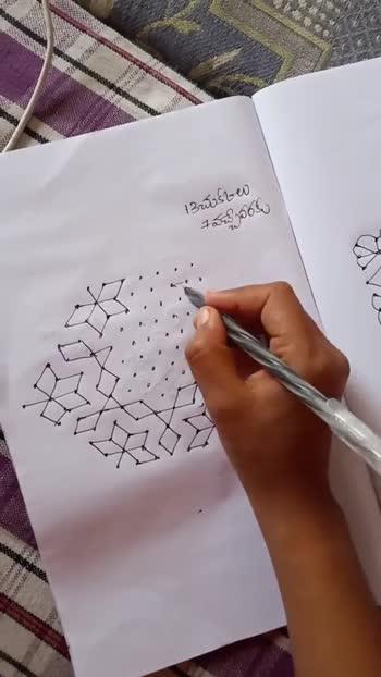 📷 షేర్చాట్ కెమెరా - ShareChat