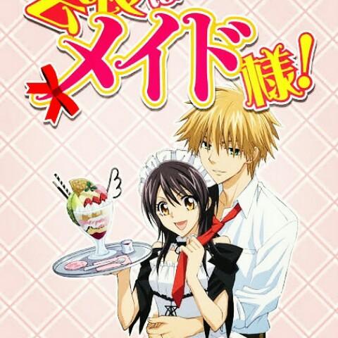Anime - Gua - ShareChat