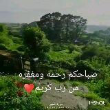 qurhan - ShareChat