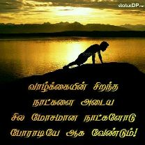 selvapathi.p - Author on ShareChat: Funny, Romantic, Videos, Shayaris, Quotes