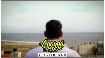 🎬 புது பட தகவல் - Agonya JU STYLISH - BGM 10 โล Tyogya STYLISH - BGM - ShareChat
