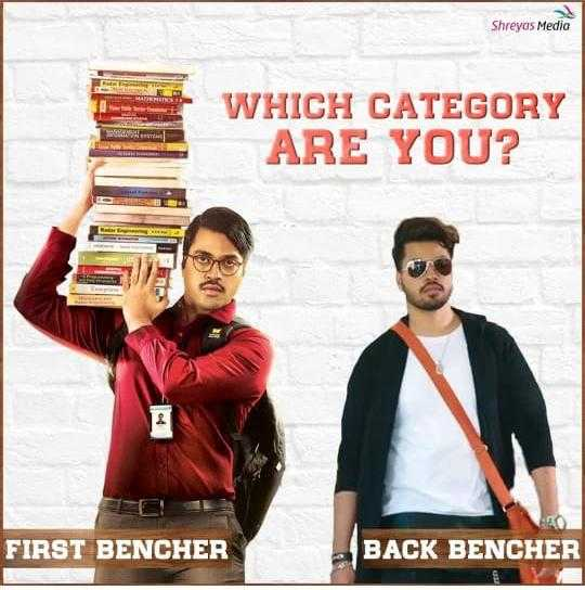 first rank raju - Shreyas Media WHICH CATEGORY ARE YOU ? FIRST BENCHER BACK BENCHER - ShareChat