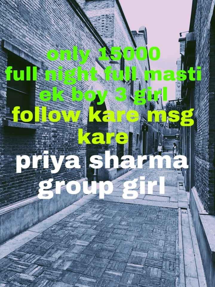follow please - jo 11 asti . full follow ka msg kare priya sharma group girl - ShareChat
