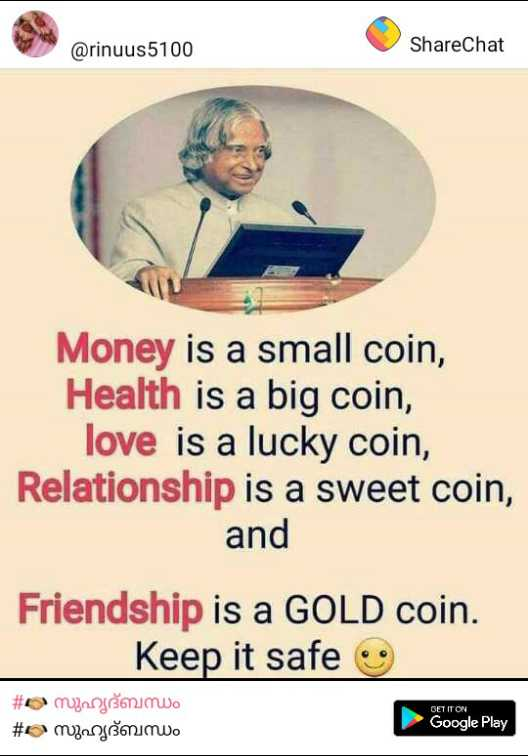 friends❤ - @ rinuus5100 ShareChat Money is a small coin , Health is a big coin , love is a lucky coin , Relationship is a sweet coin , and Friendship is a GOLD coin . Keep it safe 9 GET IT ON # omnojišmimo # omnojimmW . Google Play - ShareChat