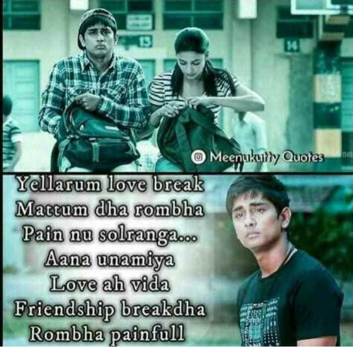 friend vs lover - Meenukutty Quotes Yellarum love break Mattum dha rombha Pain nu solrangaooo Aana unamiya Love ah vida Friendship breakdha Rombha painfull - ShareChat
