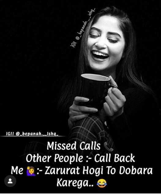 😜😜😜😜😜fun - IGHL @ _ bepanah . _ . _ ishq IG ! ! @ _ bepanah . . . Ishq Missed Calls Other People : - Call Back Me : - Zarurat Hogi To Dobara Karega . . - ShareChat