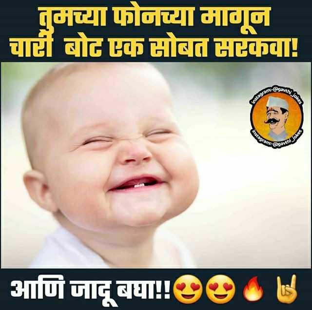 funny 😜😜 - तुमच्या फोनच्या मागून चाचं बोट क सोबत HEवा ! sagrame . a eganthi joke आणि जादू बघा ! ! ७०० - ShareChat