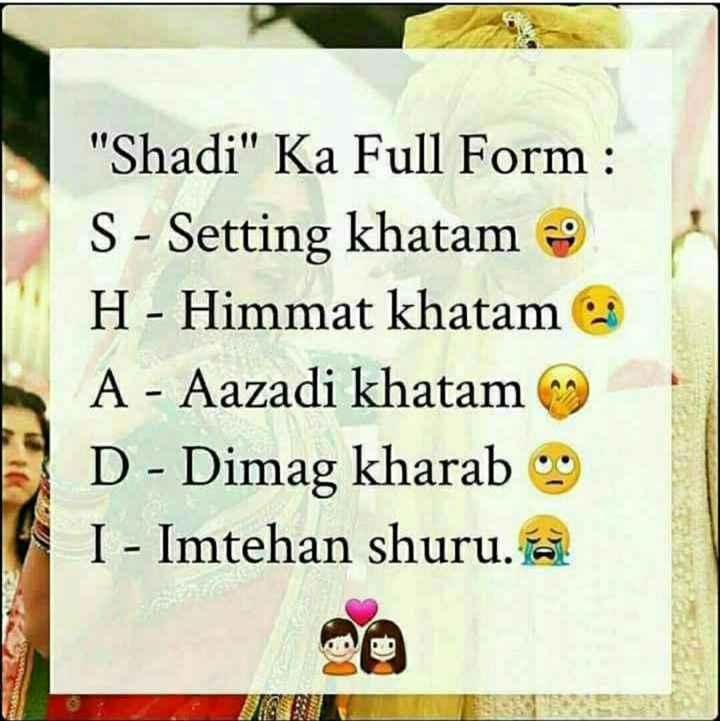 funny😂 - Shadi Ka Full Form : S - Setting khatam H - Himmat khatam A - Aazadi khatam D - Dimag kharab 9 I - Imtehan shuru . cat - ShareChat