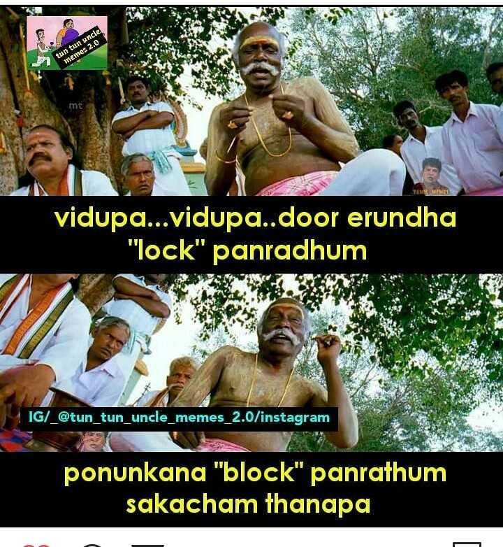 funny meme - tun tun uncle memes 2 . 0 TAMENTO vidupa . . . vidupa . . door erundha lock panradhum IG / @ tun _ tun _ uncle _ memes _ 2 . 0 / instagram ponunkana block panrathum sakacham thanapa - ShareChat