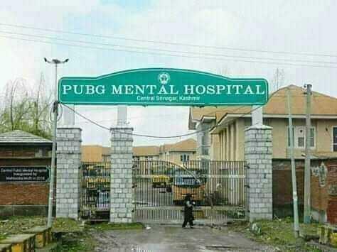 game time - PUBG MENTAL HOSPITAL Central Snaga - ShareChat