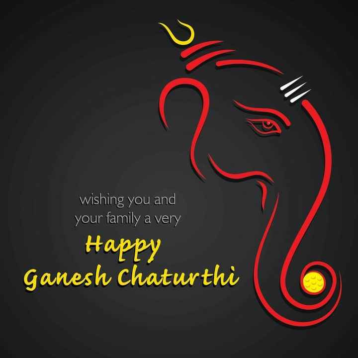 ganapati bappa moraya - wishing you and your family a very Happy Ganesh Chaturthi - ShareChat