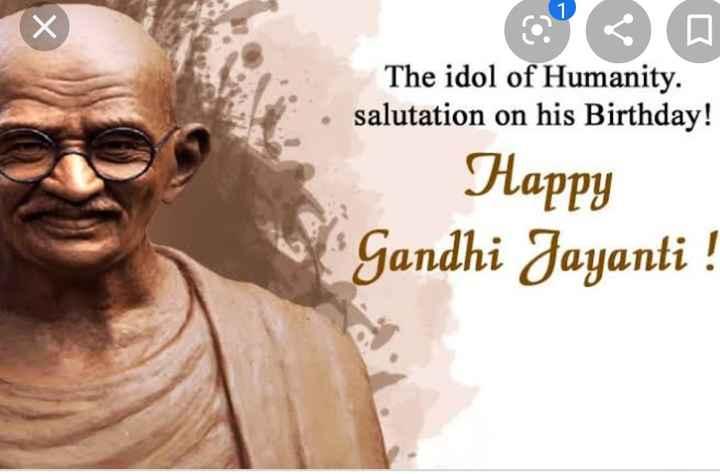 gandhi jayanthi - The idol of Humanity . • salutation on his Birthday ! Happy Gandhi Jayanti ! - ShareChat