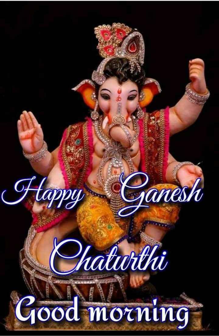 ganesh festival - Happy Ganesh Chaturthi Good morning - ShareChat