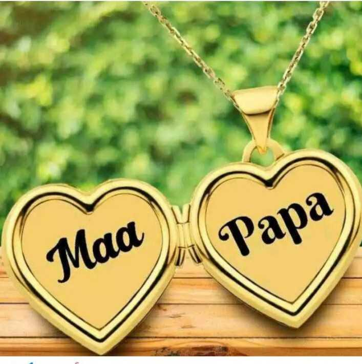 gayu Gupta special - Μαα « Papa - ShareChat