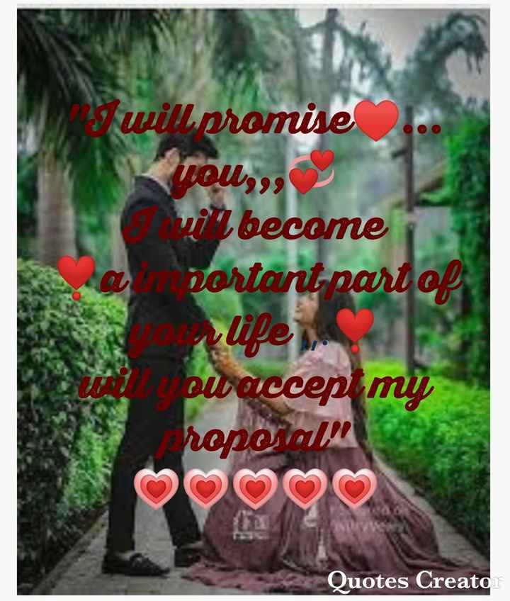 gc creation - I will promise Пои , il become a portant part of t w ou accept my rope oh Quotes Creato - ShareChat