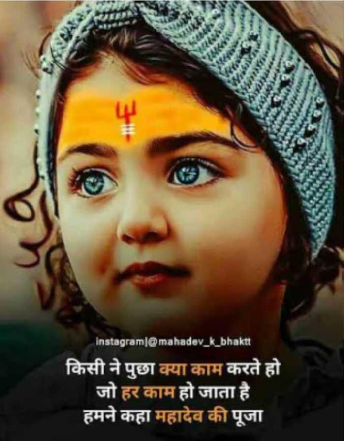 100 Best Images Videos 2021 I Love Mahadev Whatsapp Group Facebook Group Telegram Group