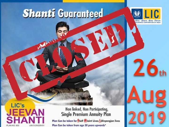 general knowledge - Shanti Guaranteed एतीय जीवन बीमा निगम NSURANCE CORPORATION OF INDIA ICSER LE LIC ' s JEEVAN Non linked , Non Participating , Single Premium Annuity Plan Plan Can be taken for self Joint Lives & Divyangjan lives Plan Can be taken from age 30 years upwards PLAN NO 850 UIN 512N328V01 - ShareChat