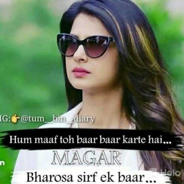 ggy - IG : @ tum _ bin _ diary Hum maaf toh baar baar karte hai . . . MAGAR Bharosa sirf ek baar . . . so , - ShareChat