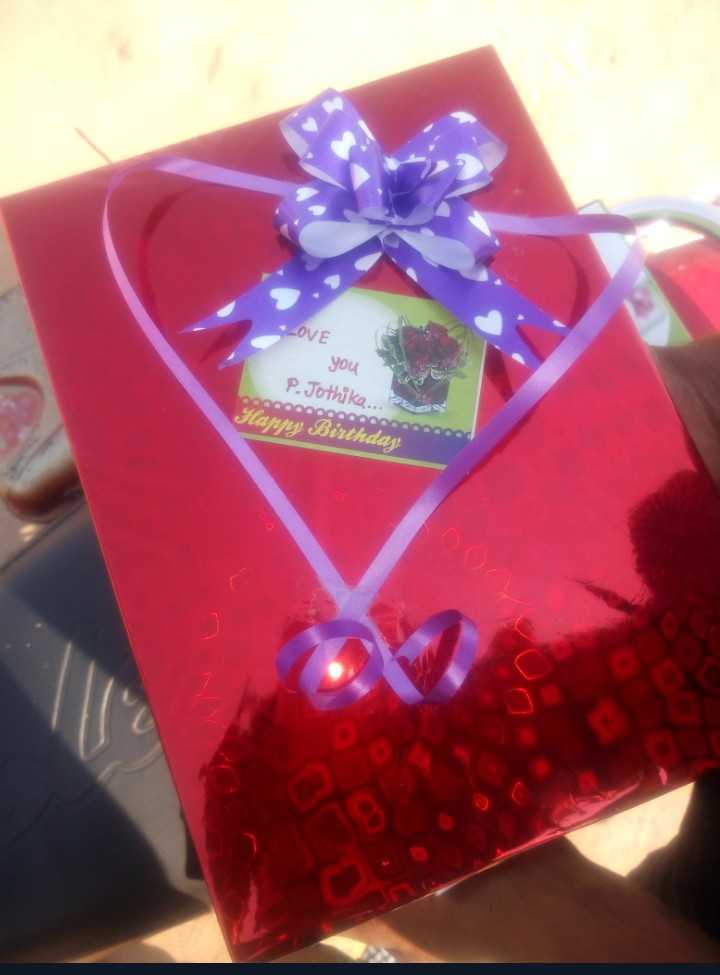 gift - ShareChat