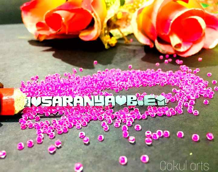 gift - 38 do LUSARANYA BEN 3 . So ooo O Cokul arts - ShareChat