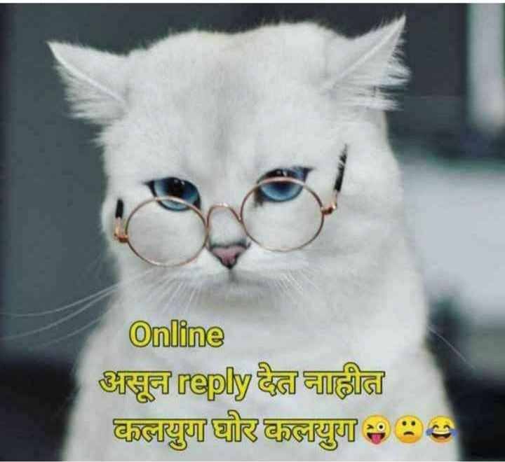 girl attitude 😊 - Online orgat reply car anaia युण / त्र युगा ; : ६ - ShareChat