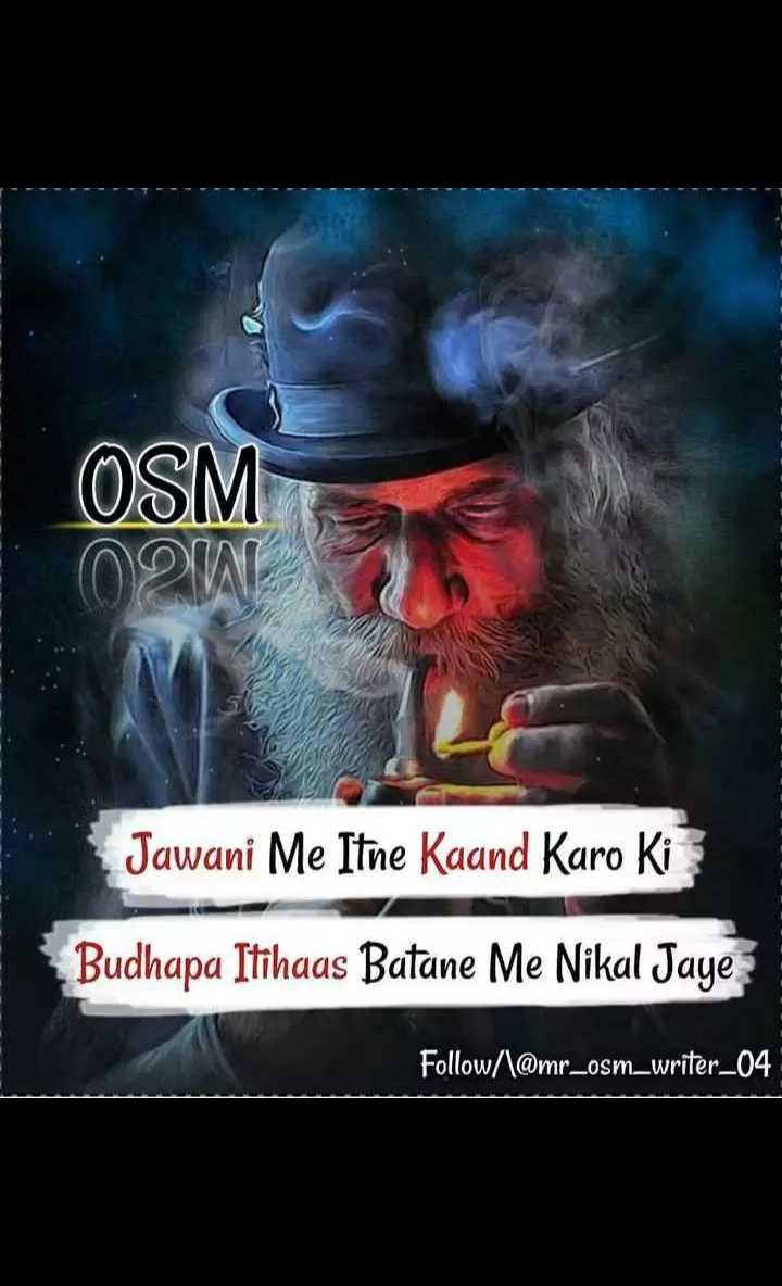 girl power - OSM OoW Jawani Me Itne Kaand Karo Ki Budhapa Itihaas Batane Me Nikal Jaye Follow / \ @ mr _ osm _ writer _ 04 - ShareChat