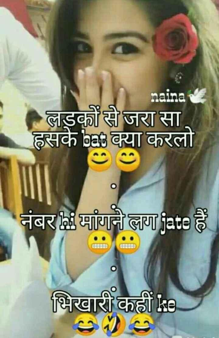 Chat Whatsapp Dp Download