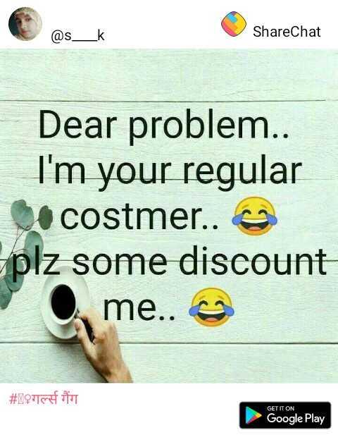 girls geng - @ s _ _ k ShareChat Dear problem . . I ' m your regular o costmer . . plz some discount me . . # 6917 GET IT ON Google Play - ShareChat