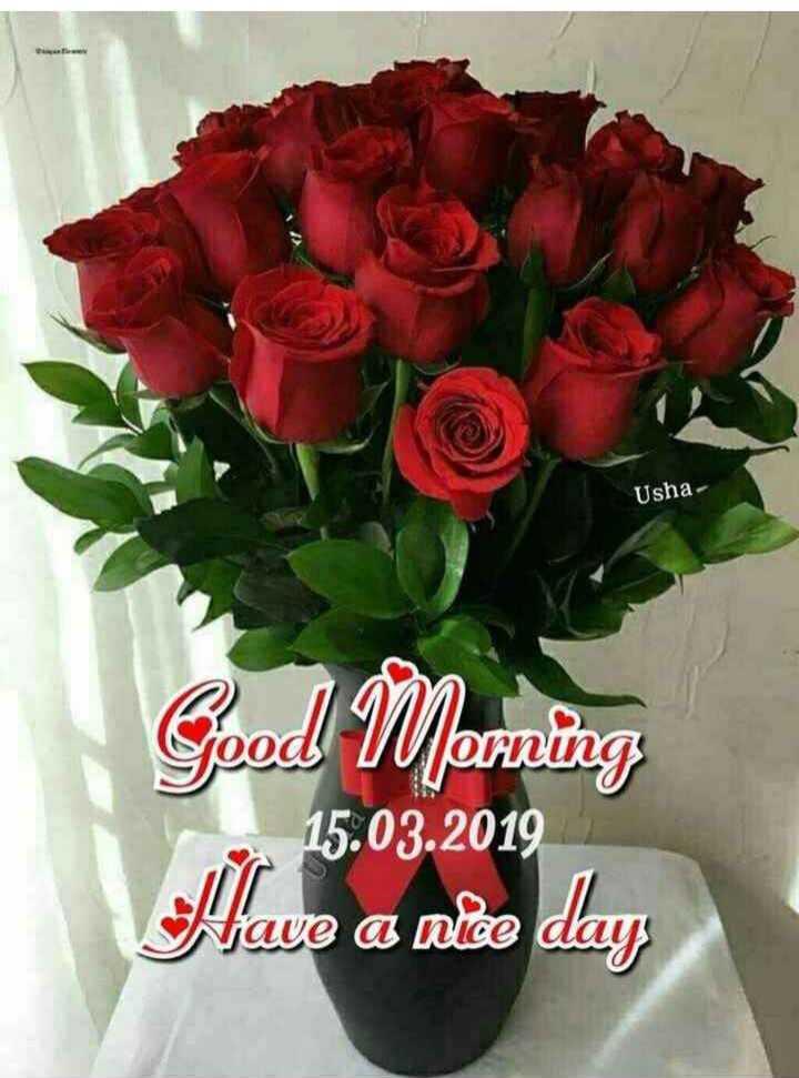 gm - Usha Good Vanning 15 . 03 . 2019 Have a nice day - ShareChat