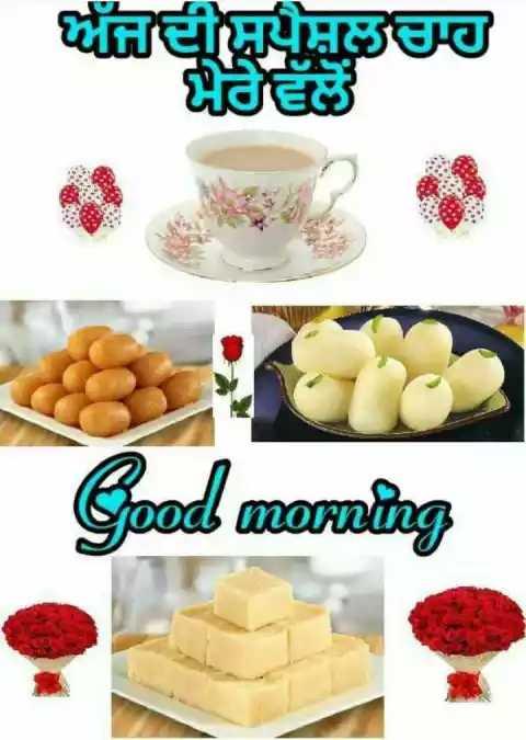 💞💞💞💞💝gm - ਅੰਦੀ ਐਸ਼ਹਿਰ ਮੇਰੇ ਵੱਲੋਂ Good morning - ShareChat
