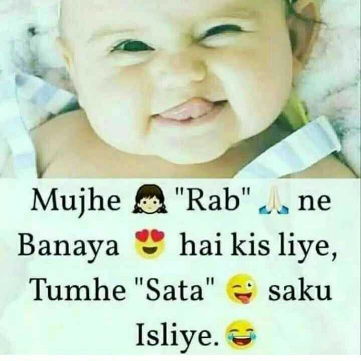 good afternoon - Mujhe Rab , ne Banaya hai kis liye , Tumhe Sata saku Isliye . - ShareChat