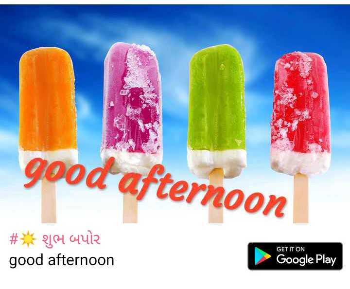 good afternoon # - good afternoon # * RIHY ( 142 good afternoon GET IT ON Google Play - ShareChat