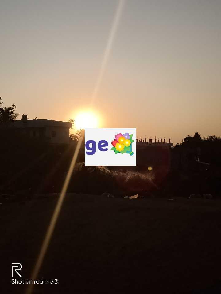 good evening ☕️ - qe : Shot on realme 3 - ShareChat