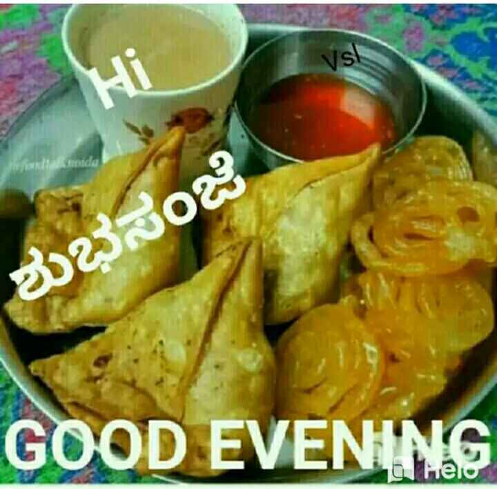 good evening.... - terdam ಶುಭಸಂಜೆ GOOD EVENING - ShareChat