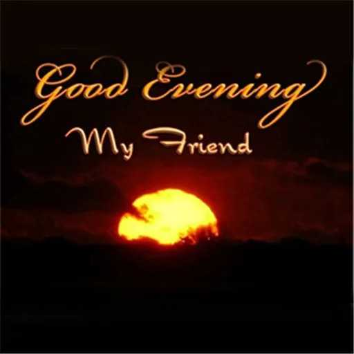 good evening.... - Good Evening My Friend ' 7Ylena - ShareChat