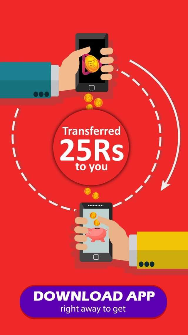 ☕good evening ☕ - JU Transferred 25Rs to you DOWNLOAD APP right away to get - ShareChat